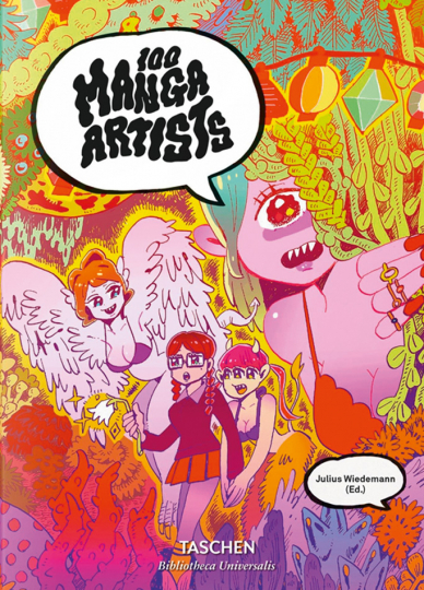 100 Manga Artists.