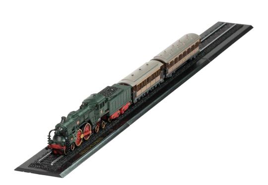 Orient-Express. Modell 1:220.