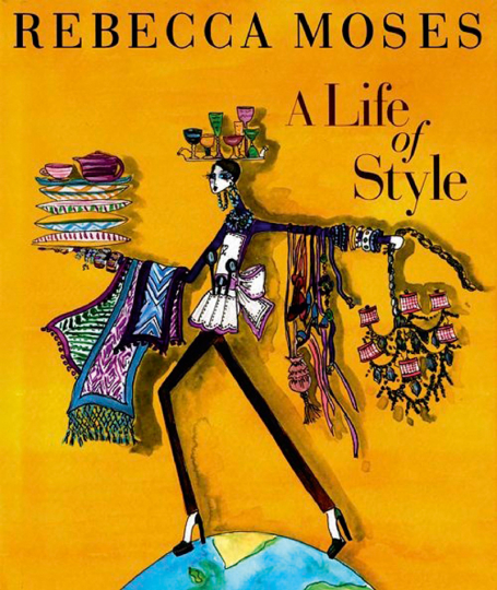 A Life of Style. Fashion, Home, Entertaining.