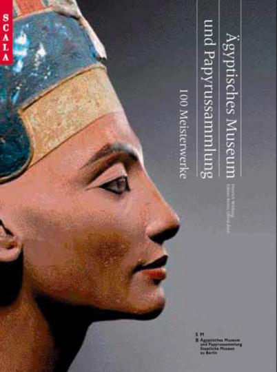 Ägyptisches Museum und Papyrussammlung im Neuen Museum.