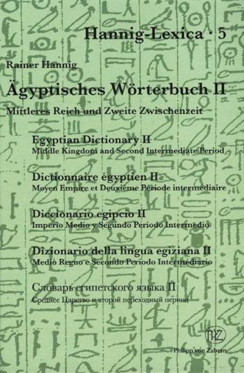 Ägyptisches Wörterbuch II - Mittleres Reich und Zweite Zwischenzeit (2 Bände)