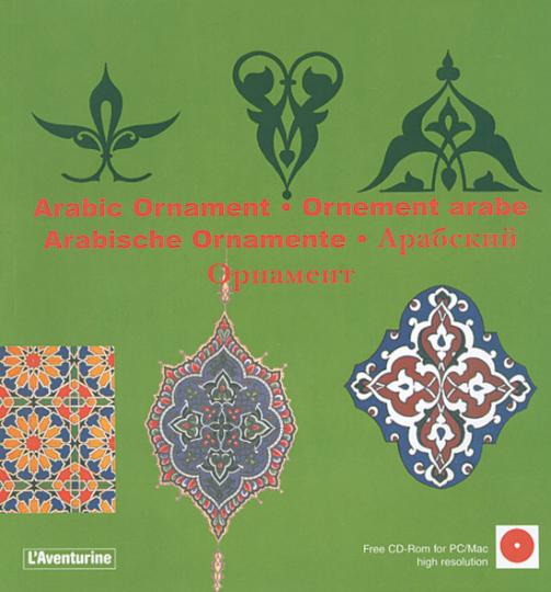 Arabic Ornament - Ornement arabe - Arabische Ornamente.