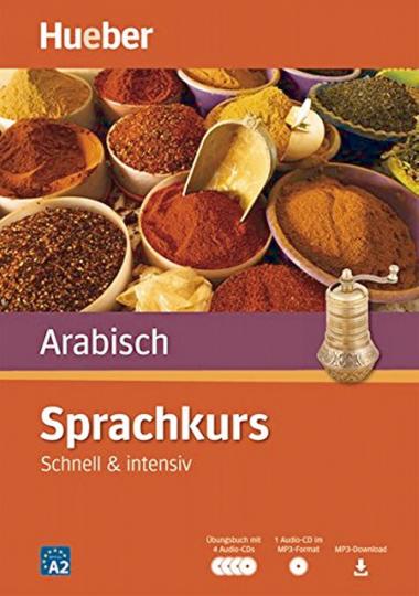 Arabisch Sprachkurs - Schnell und intensiv mit 5 CDs