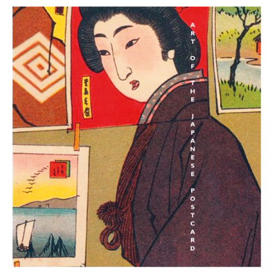 Art of the Japanese Postcard. Die Sammlung Leonard A. Lauder.