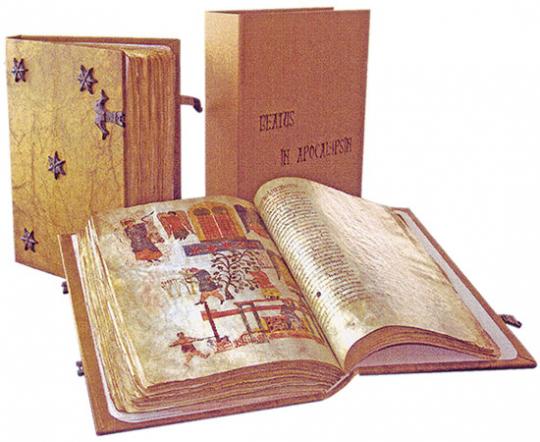 Beatus Aemilianensis. Der ältere Beatus Codex Vitrina 14-1. León um 930-950.