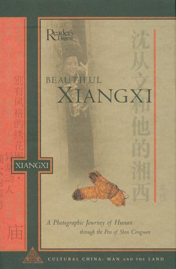 Beautiful Xiangxi. A Photographic Journey of Hunan through the Pen of Shen Congwen.