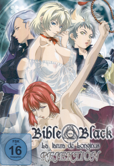 Bible Black 5 DVDs