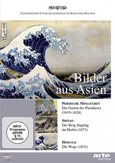 Bilder aus Asien. Persische Miniaturen-Shitao-Hokusai. DVD.