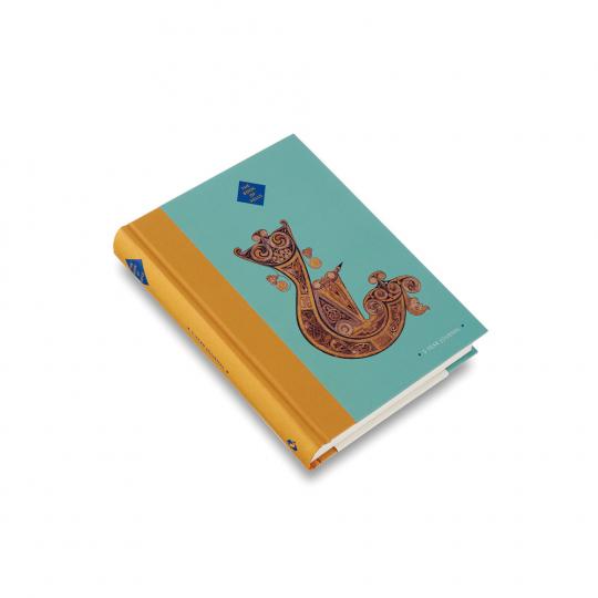 Book of Kells Tagebuch.