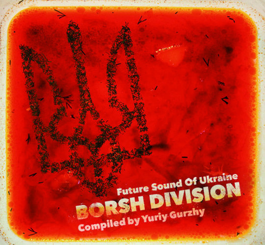 Borsh Division. Future Sound of Ukraine. CD.