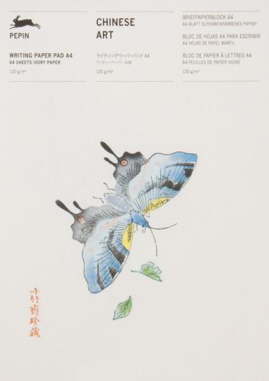 Briefpapierblock »Chinesische Kunst«. DIN A4.
