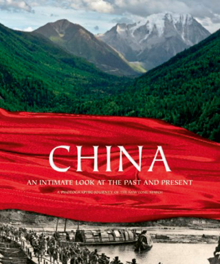 China. An Intimate Look at the Past and Present.