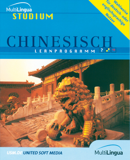 Chinesisch Lernprogramm CD-ROM