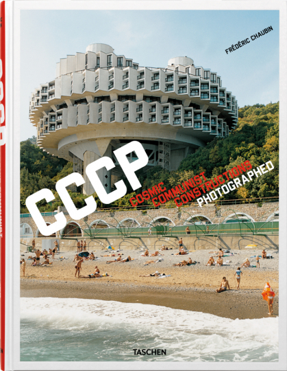Cosmic Communist Constructions Photographed.