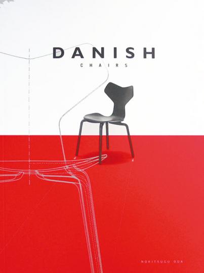 Danish Chairs.
