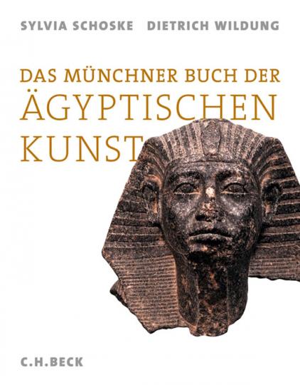Das Münchner Buch der Ägyptischen Kunst.