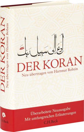 Der Koran. Mit Erläuterungen.
