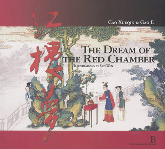 Der Traum der Roten Kammer. The Dream of the Red Chamber.