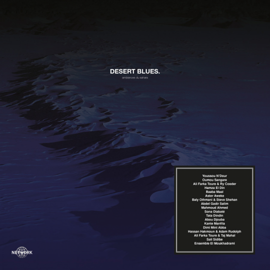 Desert Blues. Ambiances Du Sahara. Vinyl LP.