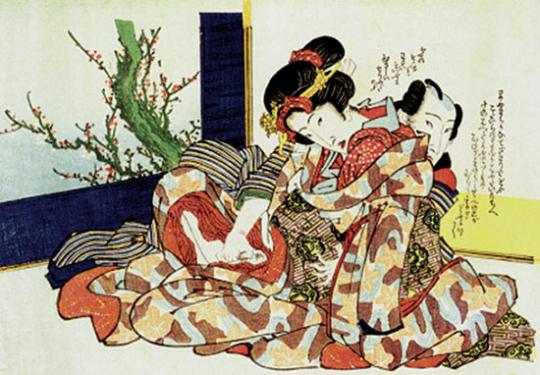Die sinnliche Linie. Klimt, Schmalix, Araki, Takano und der japanische Holzschnitt