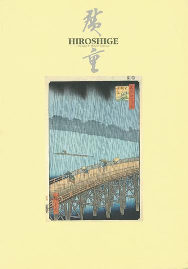 Drucke von Utagawa Hiroshige in der James A. Michener Collection.