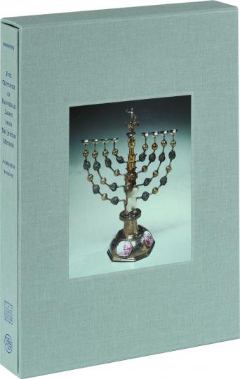 Five Centuries of Hannukah Lamps from The Jewish Museum. Hannukah-Lampen aus fünf Jahrhunderten. Ein catalogue raisonné.