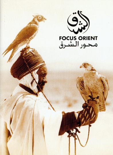 Focus Orient.