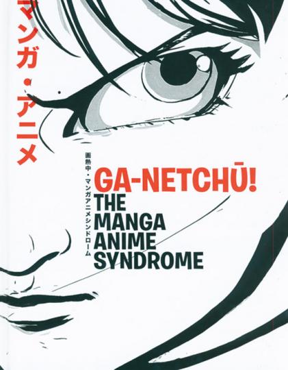 Ga-Netchu! The Manga Anime Syndrome.