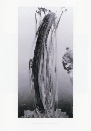Gerhard Richter. Ohne Titel (Strich) 194-9, 1968.