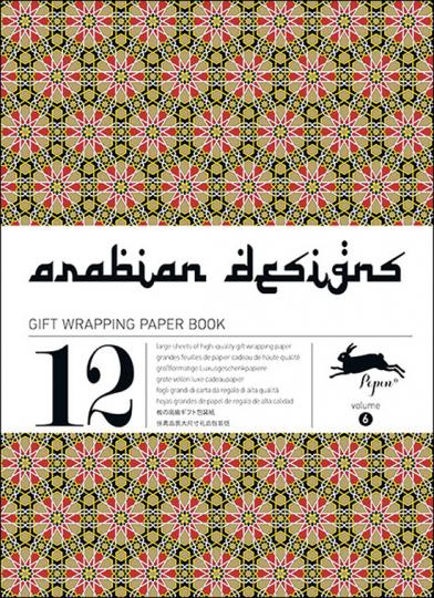 Geschenkpapier-Buch »Arabisches Design«.