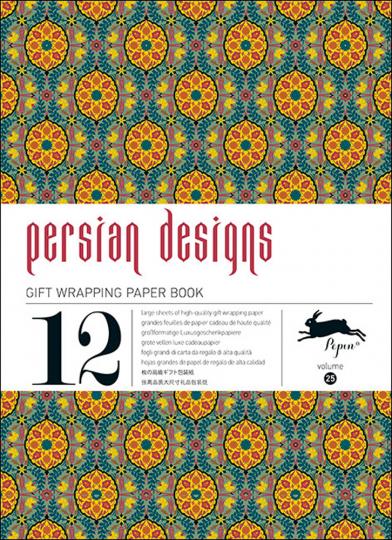 Geschenkpapierbuch »Persische Muster«.