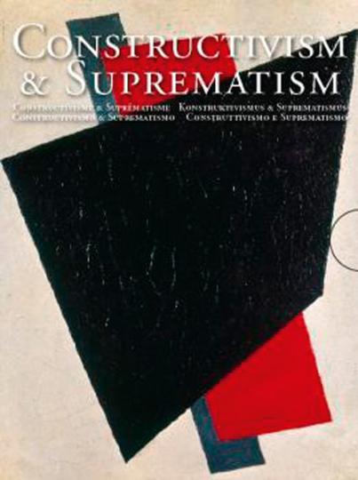 Grußkartenbox Konstruktivismus und Suprematismus. Constructivism and Suprematism. 30 Fotodoppelkarten mit Umschlag.
