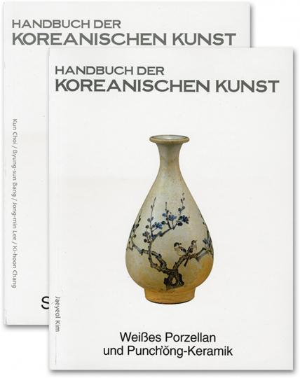Handbuch der Koreanischen Kunst 2 Bände.