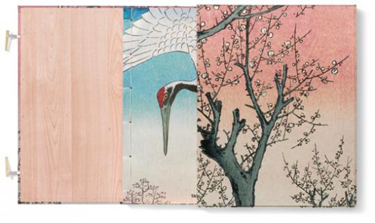 Hiroshige. One Hundred Famous Views of Edo.
