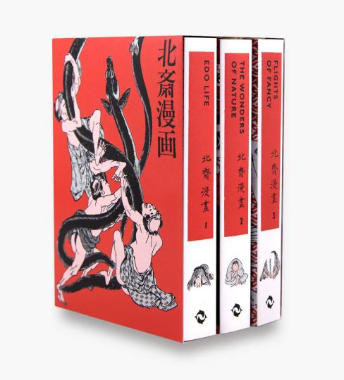 Hokusai Manga.