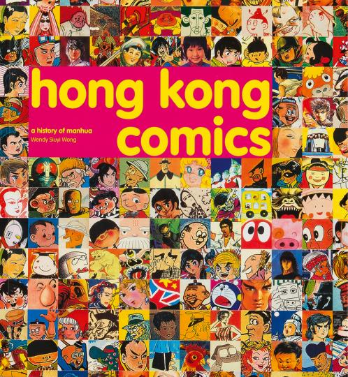 Hong Kong Comics.