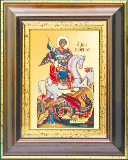 Ikone Heiliger Georg 24 x 30 cm