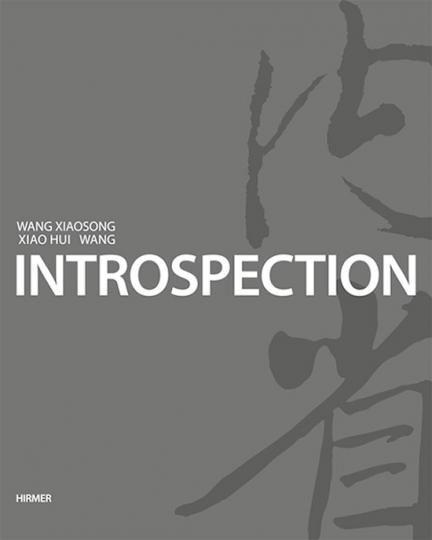 IntroSpection. Abstrakte Positionen zeitgenössischer Kunst aus China. Xiao Hui Wang, Wang Xiaosong.
