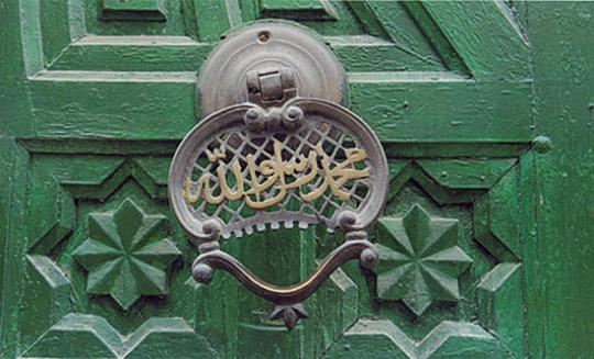 Iranreise. Libyenresie. 2 Bd.