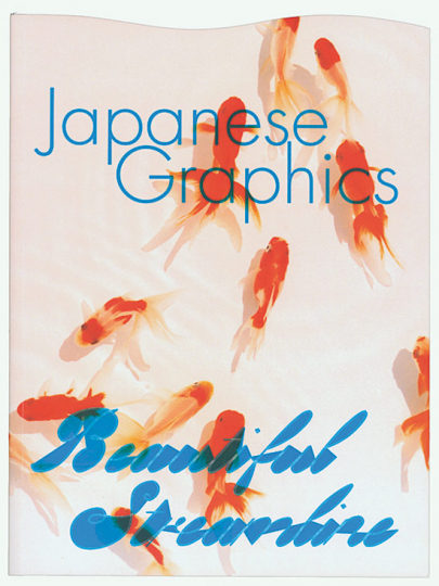Japanese Graphics 418722. Beautiful Streamline.