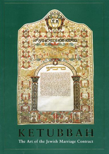 Ketubbah. The Art of the Jewish Marriage Contract. Der kunstvolle jüdische Heiratsvertrag.
