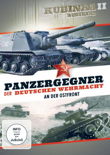 Kubinka II - Panzergegner der deutschen Wehrmacht an der Ostfront DVD