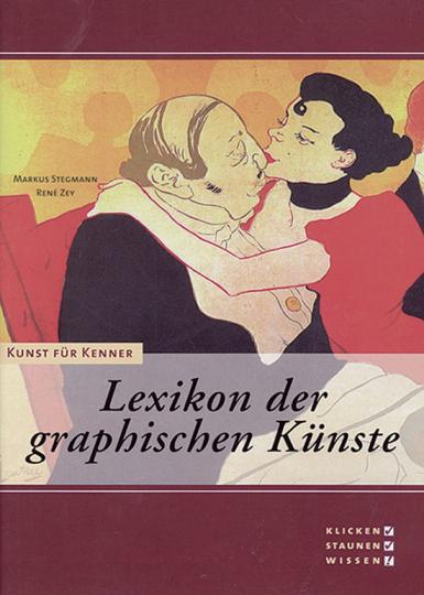 Kunst für Kenner - Lexikon der graphischen Künste (CD-ROM)