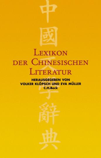 Lexikon der chinesischen Literatur.