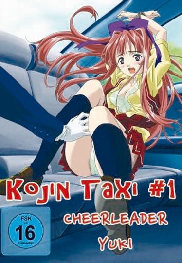 Manga Erotik Kojin Taxi 1+2  2 DVDs