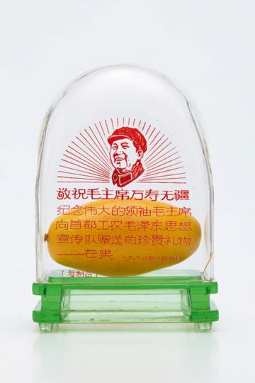 Maos Mango. Massenkult der Kulturrevolution.