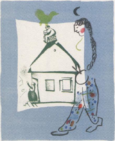 Marc Chagall. »Das Haus in meinem Dorf«