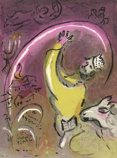 Marc Chagall. Salomon.