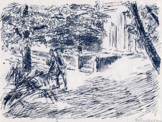 Max Liebermann. Spaziergang des Majors und der Baronin im Garten vor der Terrasse.
