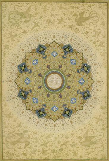 Meisterwerke der Abteilung Islamischer Kunst im Metropolitan Museum of Art New York.